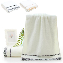 Embroidery Cotton Towel Set Face Towels Bath Towel For Adults Washcloths High Absorbent Antibacterial