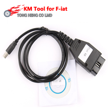 New 2016 for FIAT KM TOOL Odometer Mileage Correction Programmer for FIAT KM TOOL Program for Fiat KM via OBD2 auto tools