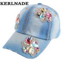 wholesale children caps cute floral rhinestone spring summer baseball cap for girl children 5-12 years hip hop snap back hat(China)