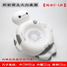 New Toddler   Ring  Swim Ring  Babes Baymax Inflatable Air Mattress Swim Pool Funny Float Toy swimming accessories