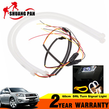 2pcs Car Headlight Turn Signal Light 60cm DRL Flexible LED Tube Strip Style Daytime Running Lights Tear Strip Parking Lamps(China)