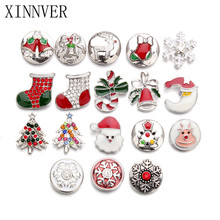 10Pcs/lot Random Mixed Styles Christmas Tree 18mm Snap Button Jewelry For Snap Bracelet Watches Women One Direction DIY Jewelry
