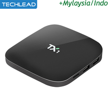 With Malaysian MY Singapore account Indonesian indo chs tv channel malaysia iptv list VOD APK code + TX1 Smart android ip tv Box