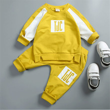 Children Boy Clothes Baby Children's Outfit For Boys Fashion 2 PCS Sports Suit Stitching Coat + Pants Set Infant Clothes Set