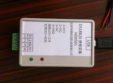 Freeshipping DS18B20 64byte code read Fast reader(China)