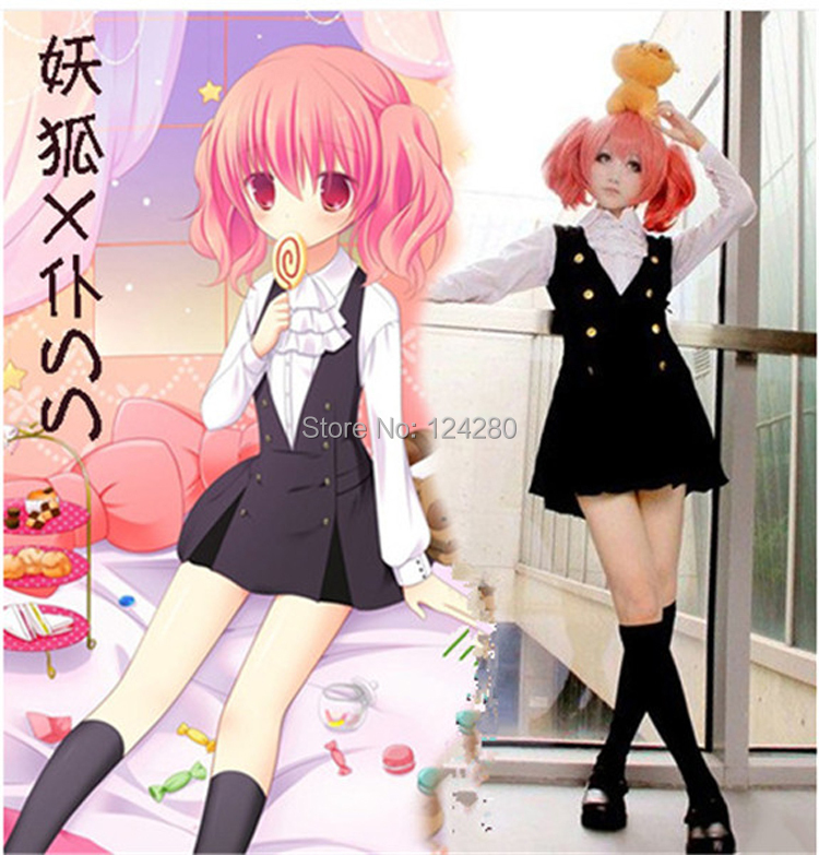 Inu x Boku SS Shirakiin cosplay costume with headband