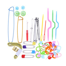 1 Set DIY Hand Knitting Tools Set Crochet Latch Curve Needle Mark Weave Accessories