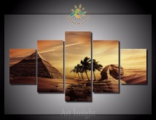 5 Pieces/set  Great Sphinx of Egypt Modern Wall Art For Wall Decor Home Decoration Picture Paint on Canvas Prints Painting
