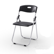Portable Multifunctional Folding Chair Simple Modern Strong Bearing Steel Frame Home Office Chair Durable Meeting Staff Chair
