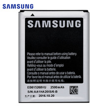 Original New Samsung Battery For Samsung Galaxy Note N7000 i9220 EB615268VU 2500mAh