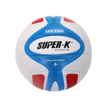 size 5# Soft Touch Outdoor Indoor Competition Training Volleyball balls free shipping(China)