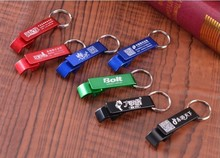 Wholesale bottle opener Keychain small gifts gifts activities Taobao beer bottle opener with commodity lettering ceremony(China)