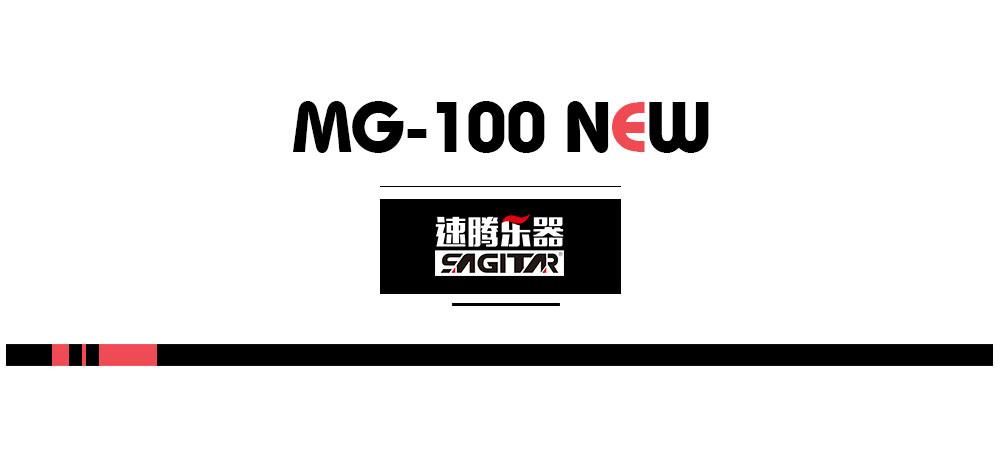 MG-100_06