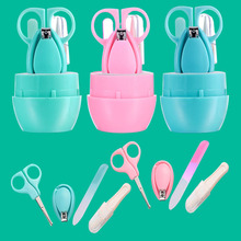 Baby Nail Clipper Set multifunction Infant Finger Trimmer Scissors Daily care Practical security Baby Nail Care(China)