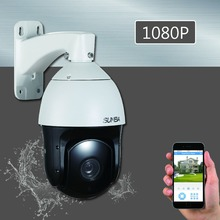 601 PoE (Audio) 2MP1080P 20X Laser IR-Cut Night Vision  Waterpoorf High Speed IP ONVIF  PTZ Dome Outdoor Security Camera