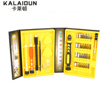 KALAIDUN 38 in 1 Precision Multipurpose Screwdriver Set Repair Tool Kit Fix For Cell Phone iPhone for Notebook hand tools(China)
