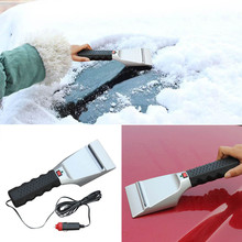 Auto Car Ice Scraper 12V Electric Heated snow Scraper For Car Windscreen Automotive car-styling Window Shovel Scraper USPS(China)