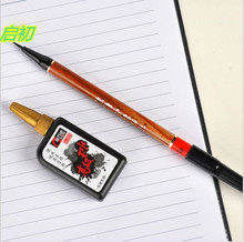 New Calligraphy Brush Pen Sketch Fineliner Penmanship Brush Marker with Refill Ink Set Sketch Drawing Brush Marker(China)