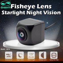 GreenYi 170 Degree Fisheye Lens Starlight Night Vision Car Rear View Camera Reversing Backup Camera Mini HD MCCD Reverse Camera(China)