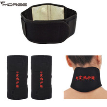 4pcs/set Self-heating Tourmaline Knee Belt Neck Magnetic Therapy Belt For Back Waist Support Brace Massager Tourmaline Products(China)