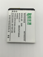 820mAh AB483640BU For Samsung battery SL-M608 J600 J608 B3210 C3050 E740 E748 F110 F118 F619 G618 J218 Mobile phone battery(China)