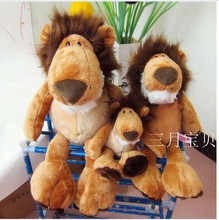 creative big lovely stuffed animal lion plush toys the jungle lion doll birthday gift about 75cm