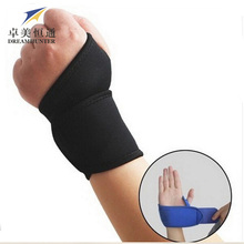 Breathable Gym Sports Wrist Supports Basketball Weightlifting Wrist Band Strap Elastic Bandage Hand Protector Gloves
