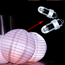 (20pcs/lot)Small Mini Waterproof Submersible LED Balloon Lamp White LED Light for Paper Lantern Party Wedding Decoration Mariage
