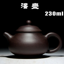 Buy Pan pot Yixing purple sand pot Huanglong dragon mine old Purple mud master top grade hand made purple clay teapot tea set for $33.95 in AliExpress store