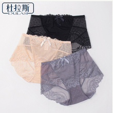 Buy Sexy Lace Bow Panties Women Underwear Briefs Seamless Silk Ladies Transparent Bikini Cotton Girls Erotic Panty DULASI