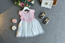 2017 flower girls pretty princess dresses summer dress for girls kids sleeveless dress for girls pink white baby clothing