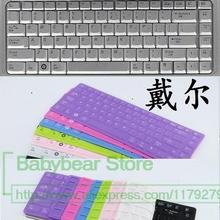 14 15 inch laptop keyboard cover For DEll inspiron 14R 5437 n4050 n4110 3437 5525 5520 1420 1410 1520 1525 1545 1500(China)