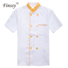 Summer Kitchen Chef Jacket Uniforms Short Sleeve Hotel Cook Clothes Food Services Frock Coats Work Wear Chef Uniform