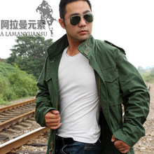 M65 army green camouflage jacket Windproof Thermal,Liner removable,high quality M65 collar dust coat two colorAmerican airborne(China)