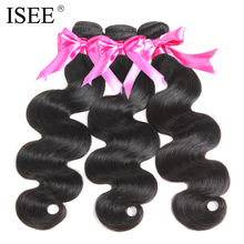 ISEE Brazilian Body Wave Bundles Human Hair 100% Remy Hair Extension Nature Color Hair Weaving Free Shipping
