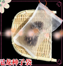 Garden Supplies Gardening Round wire mesh bag aquarium  filter bag sand washing nylon bag 10cm*15cm