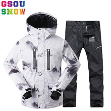 GSOU SNOW Brand Winter Ski Suit Men Ski Jacket Pants Waterproof Mountain Skiing Suits Male Snowboard Sets Outdoor Sport Clothing(China)