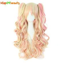 MapofBeauty long wavy cosplay wigs 65cm purple pink 11colors two ponytails ombre Synthetic hair Heat Resistant for women