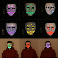 1PC Funny Halloween Mask LED Light Up Funny Mask from The Purge Election Year Great for Festival Cosplay Halloween Costume(China)