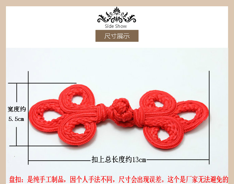 Home & Garden Cheap Price Bristlegrass 5 Pair Handmade Red Leaf Chinese Knot Buttons Frog Closure Ribbon Fasteners Cheongsam Costume Suit Diy Sewing Craft