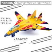 1 Pc Creative Alloy Military Warplane Aircraft Model Children Fighter Plane Toy Best Christmas Birthday Gift Random Color Type(China)