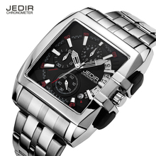 MS2018G-1 JEDIR Watches Stainless Steel Stell Quartz-Watch Watches Men New Luxury Square Watches male clocks(China)