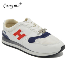 Men's Casual Shoes(China)