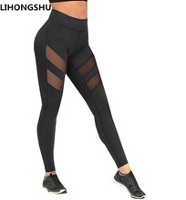 factory outlet 2017 Athleisure leggings for women mesh splice fitness leggins slim black legging pants plus size Free shipping(China)