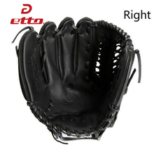 Etto 11.5/12.75 Inch Right Hand High Quality Leather Baseball Glove Unisex Professional Baseball Softball Equipment HOB007Y