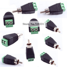 10pcs Phono RCA Male Plug TO AV Screw Terminal Connector CCTV Video AV Balun