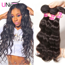 UNice Hair 8-30inch Brazilian Body Wave 3 Bundles Brazilian Hair Weaving, Human Braiding Hair Brazillian Virgin Hair Body Wave