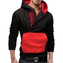 Envío de la gota de moda botín de los hombres de invierno hip hop impresión  cremallera hombre Chaqueta de algodón cálido abrigo . 3b2cb12dc61