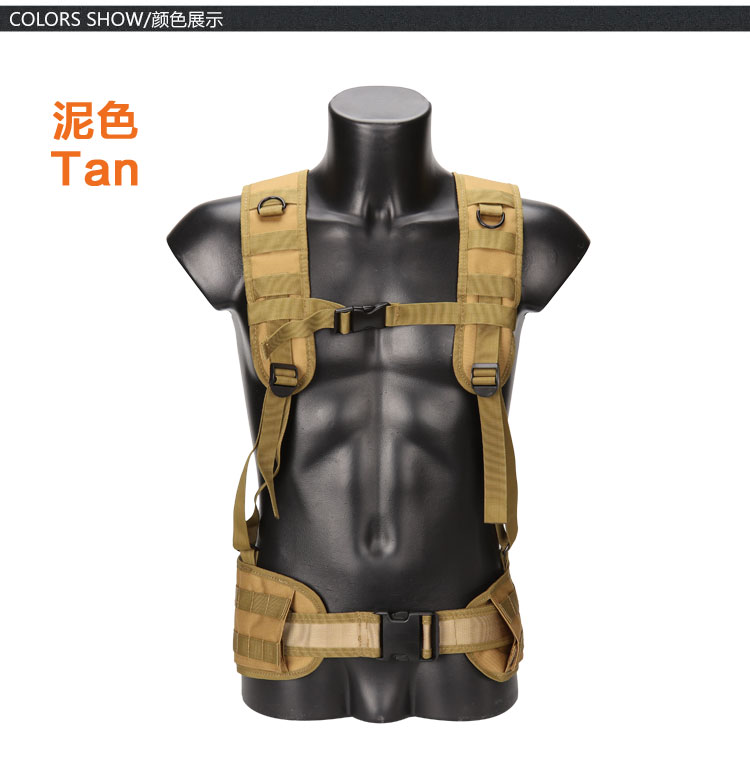 028MOLLE_05