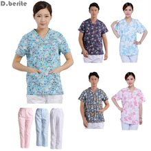 Men Women Medical Hospital Nursing Clinic Printed Scrub Uniform Tops / Pants New DAJ9083